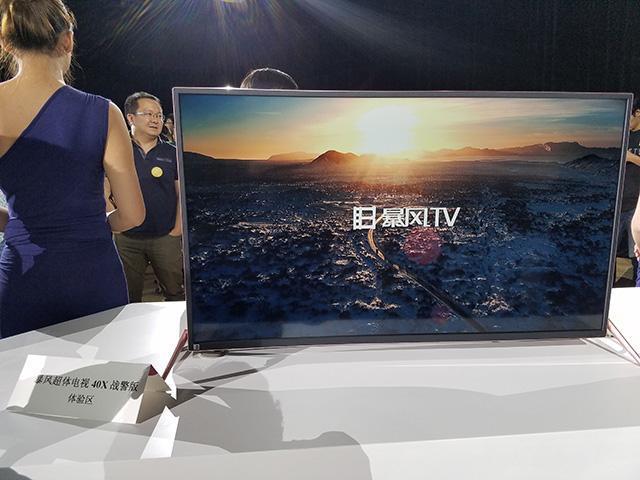 暴风亏损,向智能电视用户收费的思维该换一换了