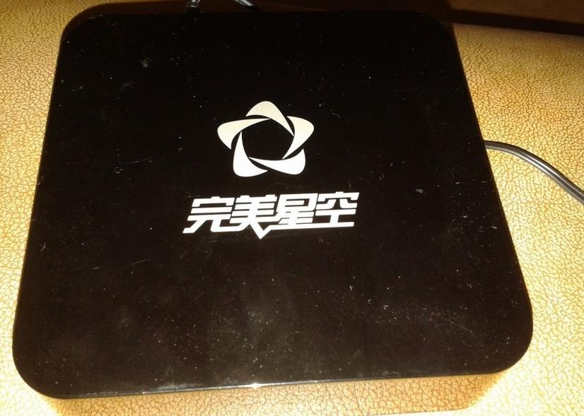 中国移动完美星空S1可输出源码装第三应用