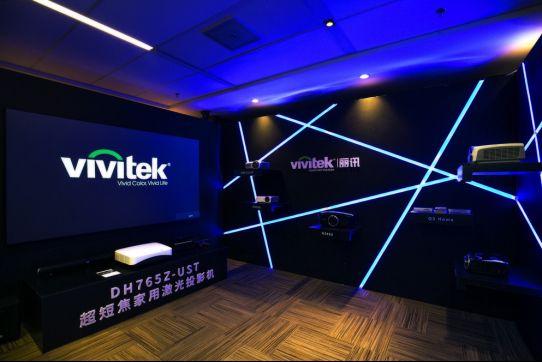Vivitek(丽讯)4K家用投影机HK2288 惊艳绽放CIT2017