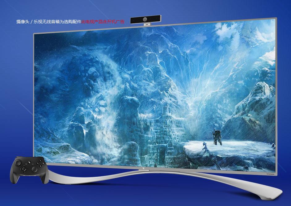 乐视超4 X55通过U盘安装电视直播视频