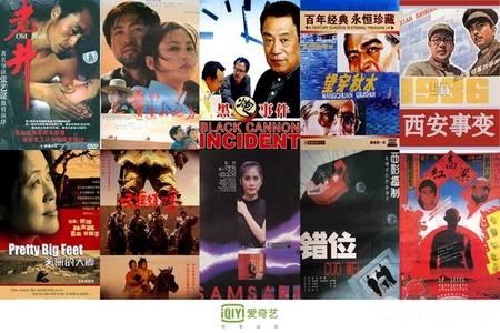 爱奇艺加码国产电影布局 助力经典电影归来