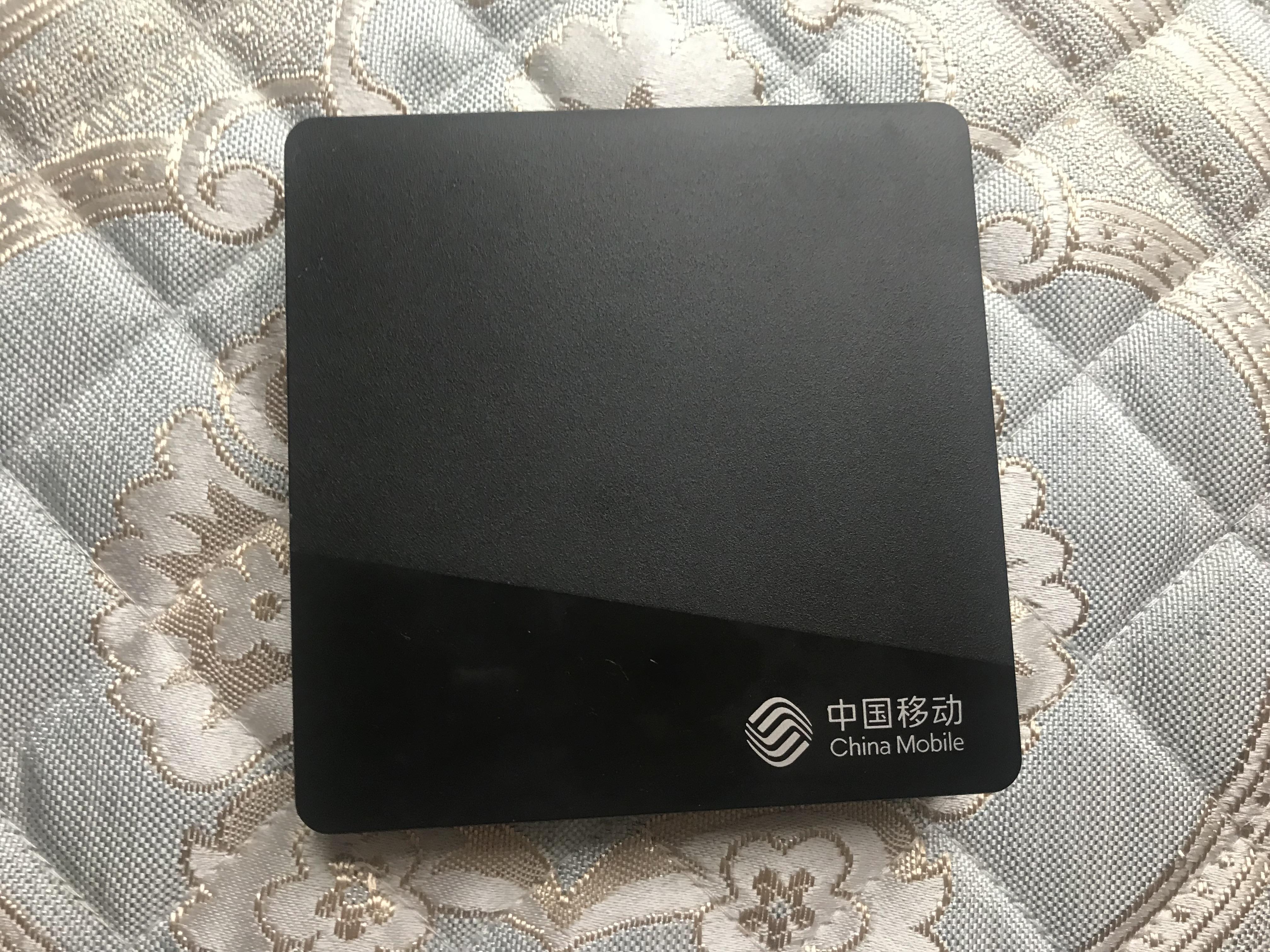 移动魔百盒cm201-2免拆刷机固件(emmc,nand通用)
