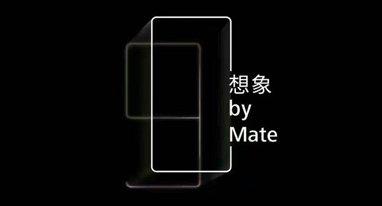华为Mate 9持续曝光 超级快充拼得过OPPO吗?