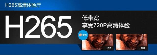 厉害了中国华为:造得了手机,现在更紧握 4K 电视的命运