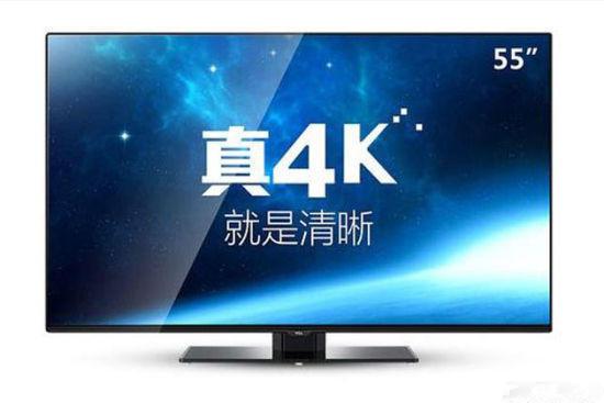 如何选4K电视最靠谱 4K电视新品介绍