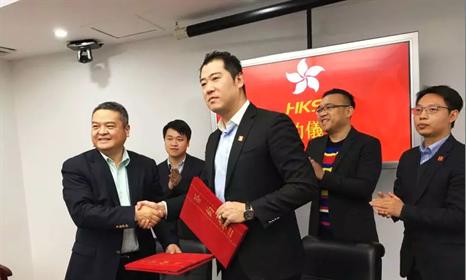 香港卫视搭载未来电视海外新媒体平台借船出海