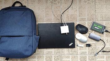 打造适合自己的移动办公工具,晒晒我的ThinkPad S2周边配件