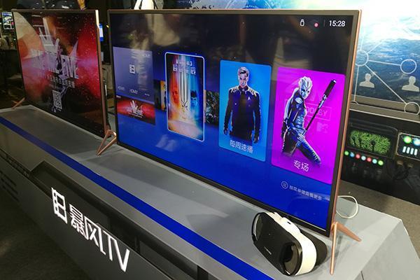 暴风TV告诉你什么是未来电视 超大屏+VR+AR