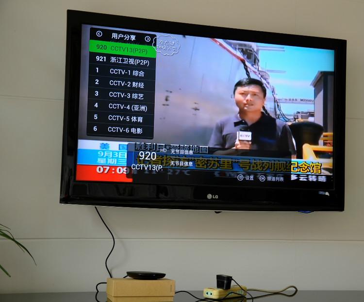 智能电视如何免费看NBA直播和回播?