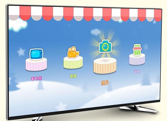 小尺寸智能电视推荐:酷开A43三合一版