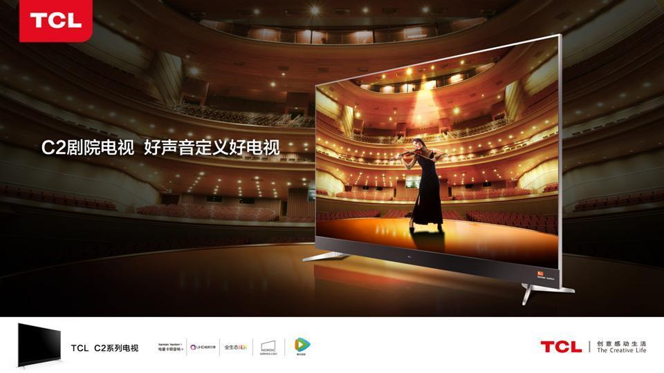 选大屏电视 可以看看TCL剧院电视65C2