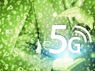 里程碑!三星5G射频集成电路RFIC开始投入商用