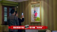 视频原生的广告体验 影谱众测影像魔术