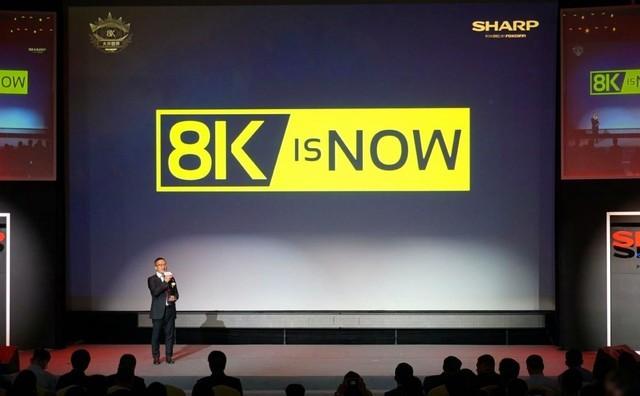 2020年8K渗透率升至9% 大屏8K时代要来了
