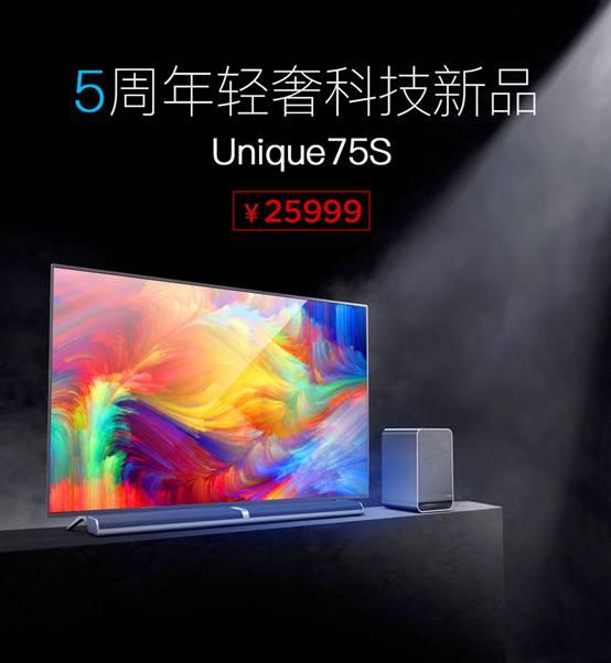 乐视电视 Unique75S通过U盘安装沙发管家教程