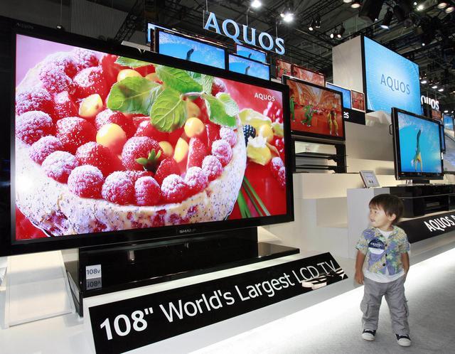 据悉,夏普将于明年开始制造OLED电视面板