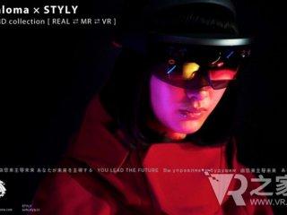 VR也时尚!当你戴头显时你要穿什么?