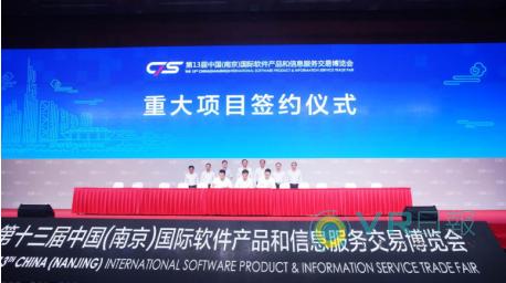 """聚焦双物联网和5G,""""南京软件谷·美国高通联合创新中心""""将成立"""