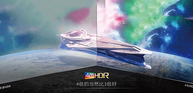 2016年55寸4色HDR智能电视哪款最好?