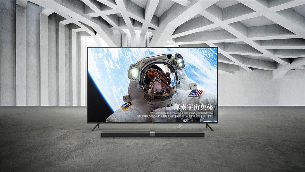 55英寸小米电视3发布 轻薄分体真4K售价3999元