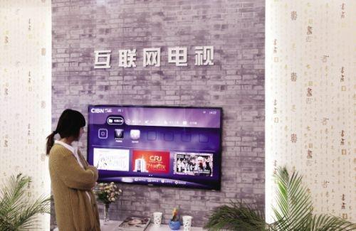 小编详解:怎样选择互联网电视