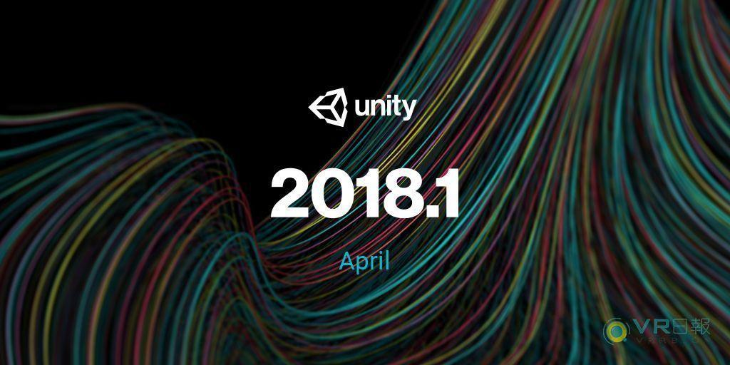 GDC 2018:Unity揭示2018路线图