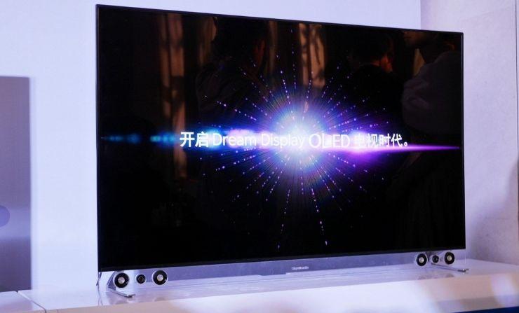 HDR的世界与众不同 创维真HDR电视G8210体验评测