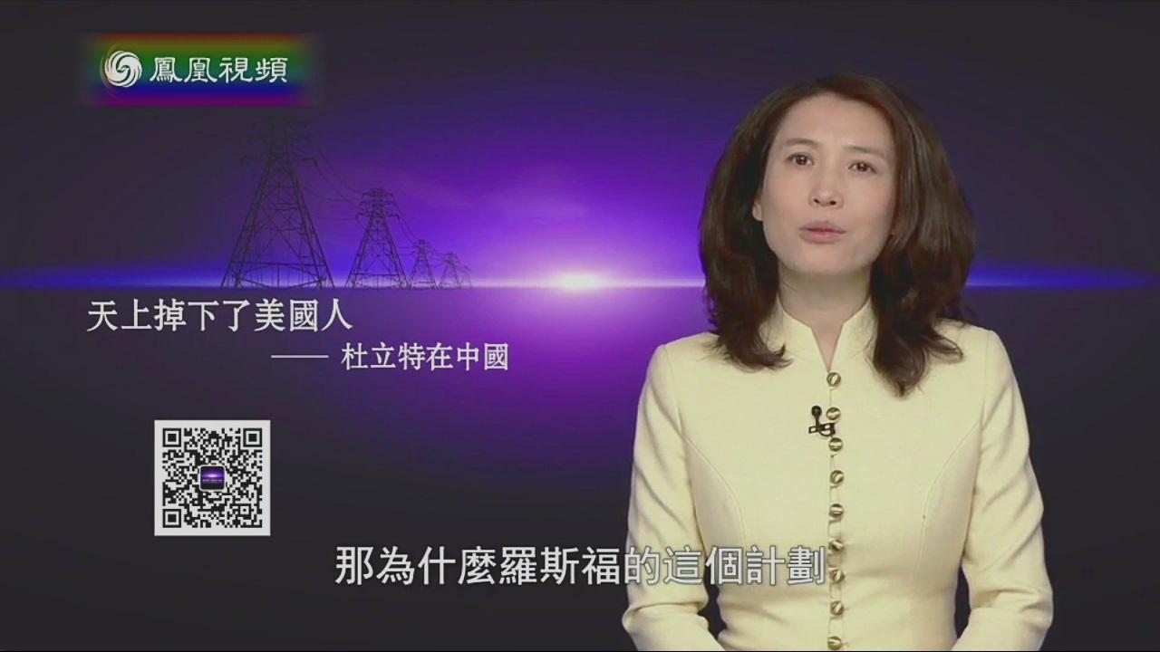稳定收看凤凰卫视免费直播的方法分享