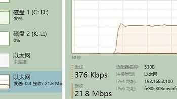 不需要供出你的账号密码,Aria2直接满速下载百度网盘
