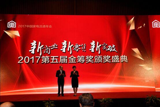 TCL电视荣获2017全国百城万店畅销品牌,深入挖掘细分消费市场