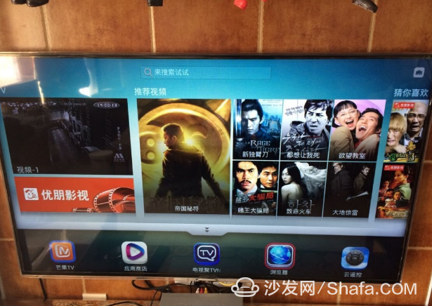 統帥 D48MF7000智能電視如何通過U盤安裝第三方應用