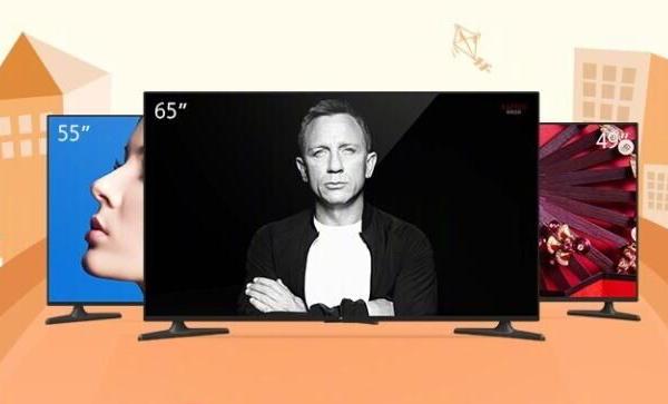 小米电视品牌日降价千元钜惠来袭,沙发管家推荐这四款!