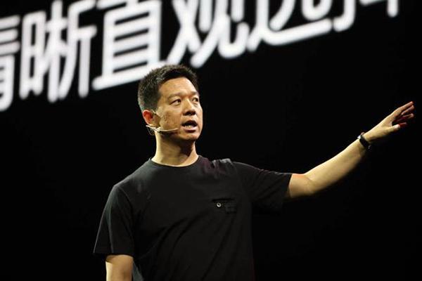 贾跃亭:电视销量明年破600万 冲击行业第一