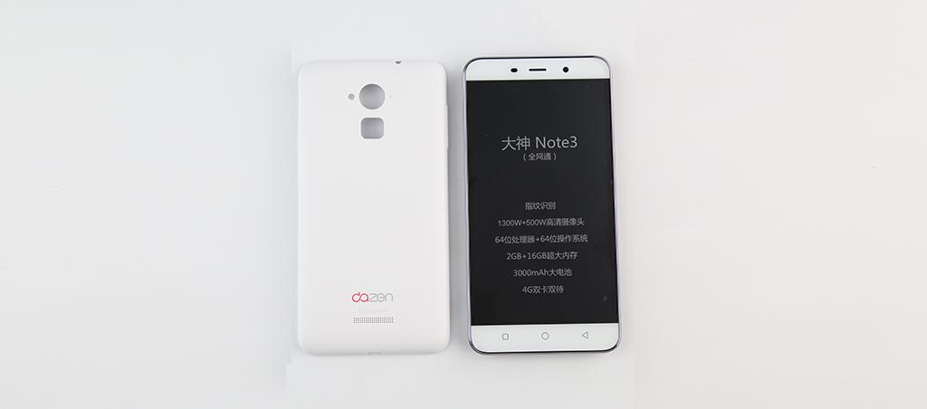 【91拆】指纹识别千元机 大神Note 3全网通快速拆解