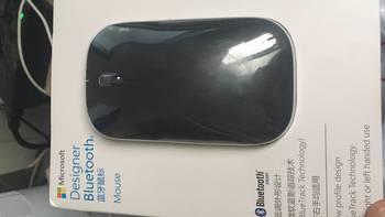 感谢张大妈的E卡—Microsoft 微软 Designer Bluetooth 设计师 蓝牙鼠标开箱