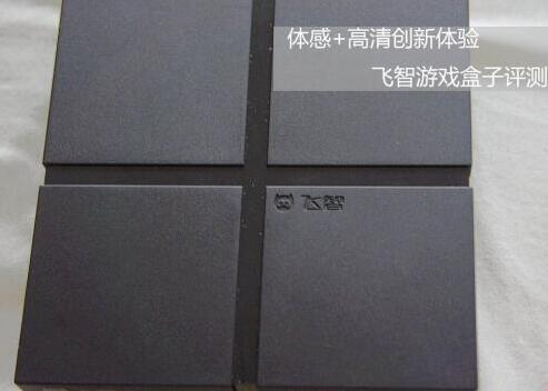 """飞智游戏盒子评测:刮起一阵酷帅""""民旋风"""""""