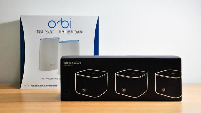 荣耀分布式路由 VS 网件Orbi 三回合对比,给你答案!