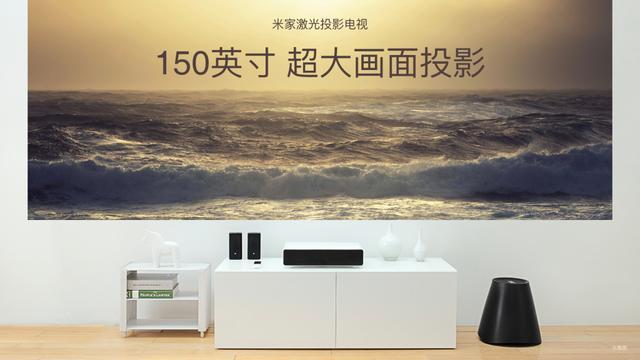 普通大尺寸平板电视和巨幕激光投影之间该如何选择呢?