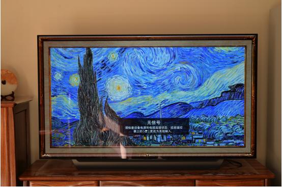 LG OLED C8电视评测:3.9mm超薄机身 前置扬声