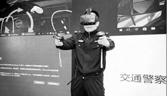 山西高速培训课用上VR系统 让民警身临其境练本领