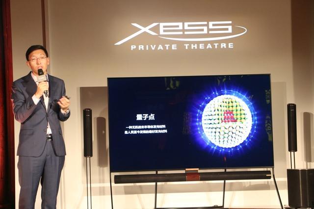 音画质惊艳一般人真买不起 TCL X6 XESS私人影院品鉴有感