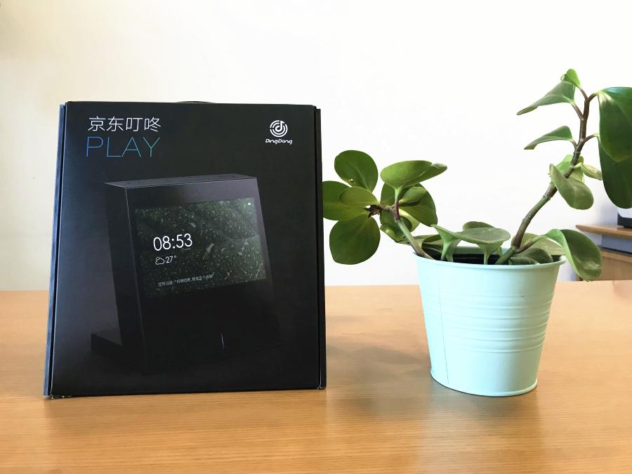 京东叮咚PLAY智能音箱评测 支持AR功能及视频通话