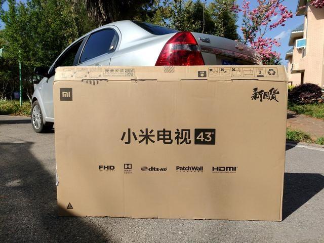 小户型智能电视机性价比首选,43寸的小米电视4A评测