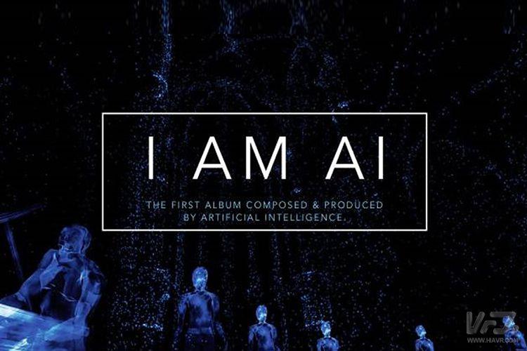 大数据、VR、人工智能,下一个音乐行业的颠覆性技术是什么?