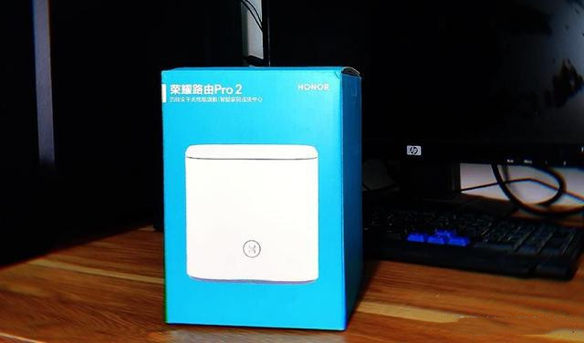 适用于家里大宽带用户,千兆时代来临了-荣耀路由器pro2
