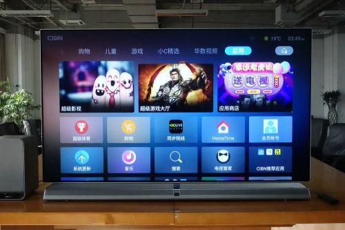 乐视电视Unique65最新体验评测,打破常规的颠覆之作