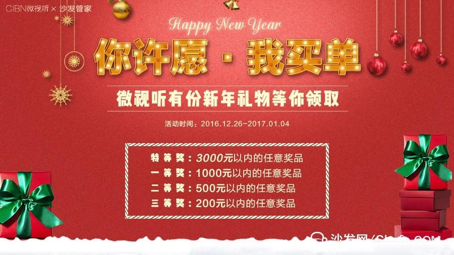 【开奖】【你许愿•我买单】下载VST全聚合赢取1万元新年礼品!