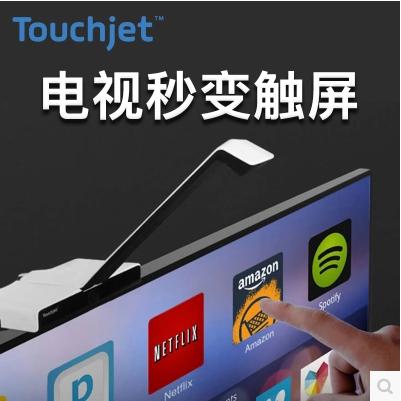 从美国一路火到中国触控仪,只需挂起来,让你家液晶电视变触摸屏
