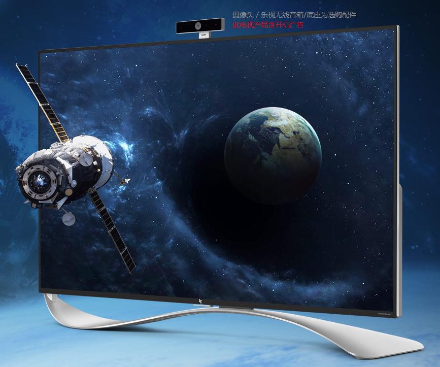 乐视超4 X50 Pro通过U盘安装应用市场
