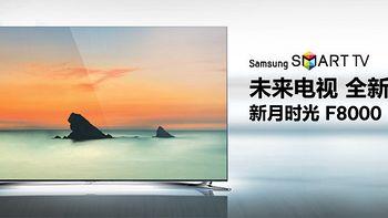 分享一下最近买电视的小心得——顺便说说等离子电视和液晶电视